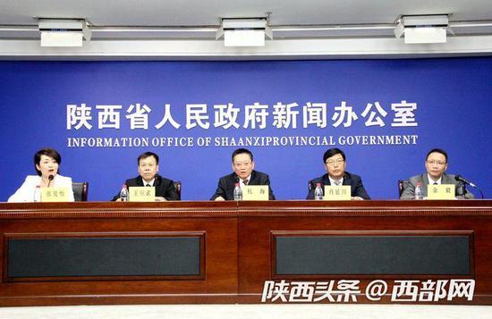 6月29日上午,陕西省政府新闻办召开新闻发布会。