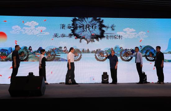 陕西省网络作家协会成立 风圣大鹏当选首任协会主席