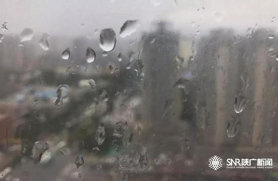 目前西安城区雨势已逐渐减小
