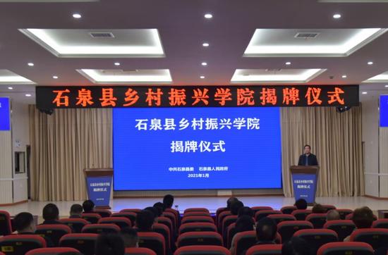 安康首个乡村振兴学院揭牌 拟培养职业农民和产业工人