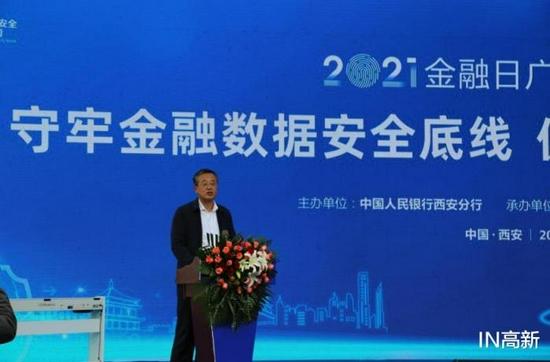 2021年金融日广场宣传活动在西安成功举办