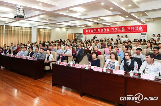 """2018""""丝路经济国际论坛""""会议在西安召开"""