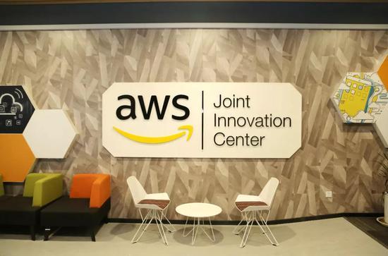 亚马逊AWS联合创新中心办公一角