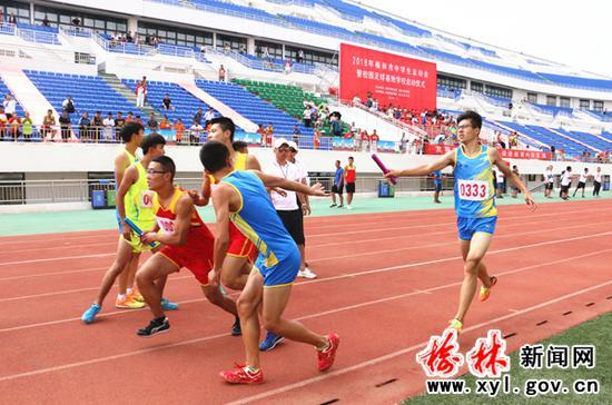 2018年榆林市中学生运动会男子4乘400米决赛现场2(杜倩摄)