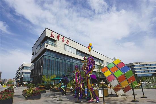 新华书店曲江书城已成为西安的新地标。