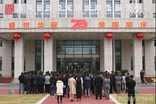 """西咸新区泾河新城为企业配""""行政专员""""获称赞"""