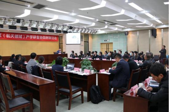 """加强科技创新驱动发展丨灞桥区召开""""产学研金""""协同创新活动"""