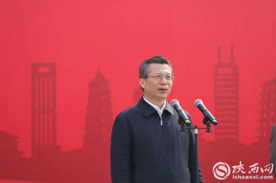 省委常委、西安市委书记王永康宣布开工