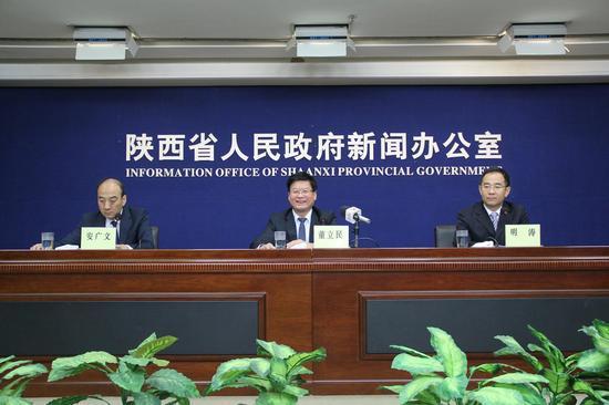 """""""中国(陕西)自由贸易试验区一周年""""系列新闻发布会第二场"""