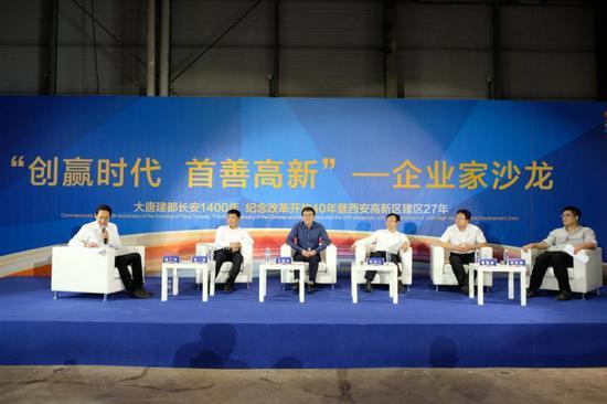 高新区举行企业家沙龙活动
