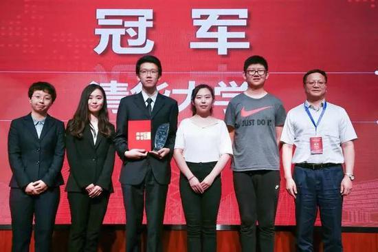 西咸新区杯国际名校邀请辩论赛圆满落幕 清华大学再夺冠