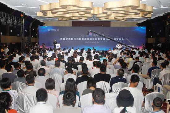 2018首届交通科技创新发展高峰论坛于西安高新区圆满落幕