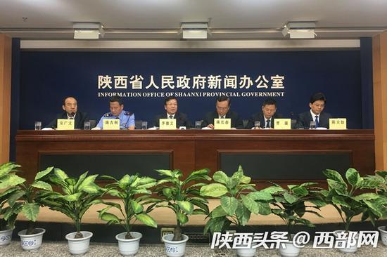 西安营商环境排名全省第一,上半年引进内资1500亿元。