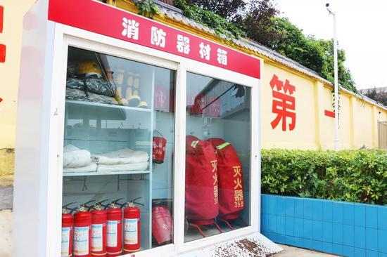 完备的消防器材