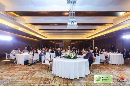ICCA亚太区客户/供应商代表商务研讨会现场