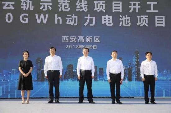 陕西省委常委、西安市委书记王永康出席