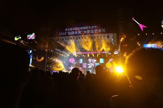 """2018""""丝路长安"""" 大学生艺术节开幕 西安60所高校学生同享青春"""