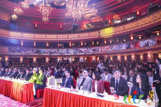 新光奖·中国西安第七届国际原创动漫大赛颁奖典礼盛大开幕