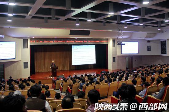 西安交通大学为2018级来华留学生举行开学典礼。