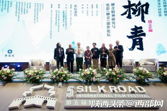 电影《柳青》盛大开机,人民作家柳青即将登上大荧幕。