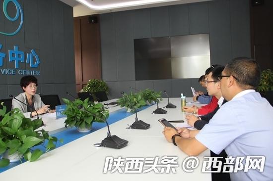 安康市教育局长邹成燕和安康市政务服务中心对相关问题处理予以研讨落实。