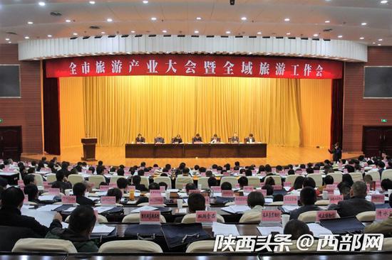 10月11日,榆林市举行旅游产业大会暨全域旅游工作会。