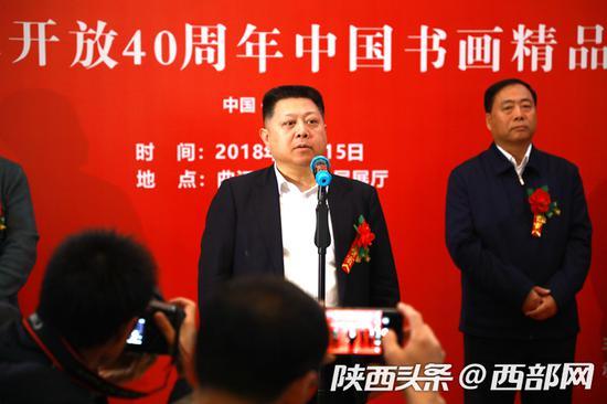 国务院参事室党组书记、主任王仲伟宣布开幕。