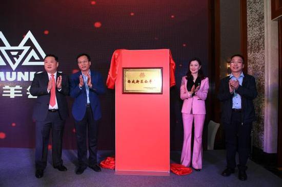 """西咸新区首支国际民间公益志愿服务组织""""公羊会""""正式成立"""