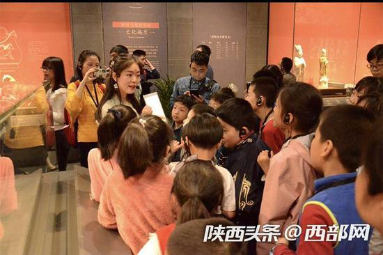 陕西历史博物馆研学活动。