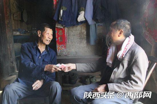 老辈子李林成给李安兴支付货款。