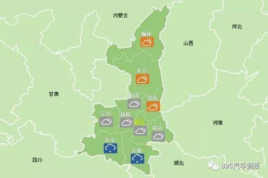 12~13日,陕西新一轮大范围降雨来袭。