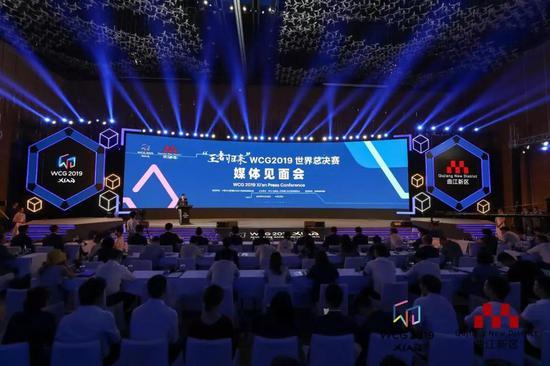沉寂5年后再度起航 全球性电竞赛事WCG2019落地曲江新区