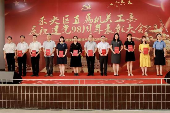 李社武、胡晓静为优秀共产党员代表进行颁奖