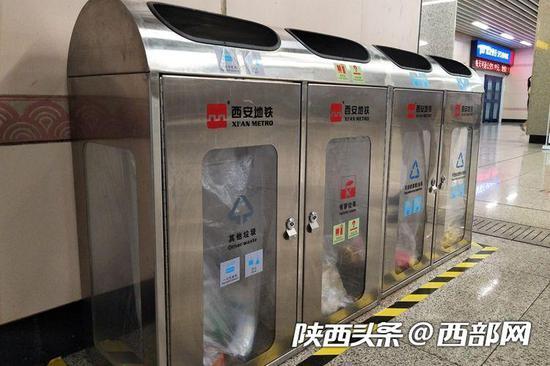 西安地铁率先推出分类垃圾箱,你学会扔垃圾了吗?