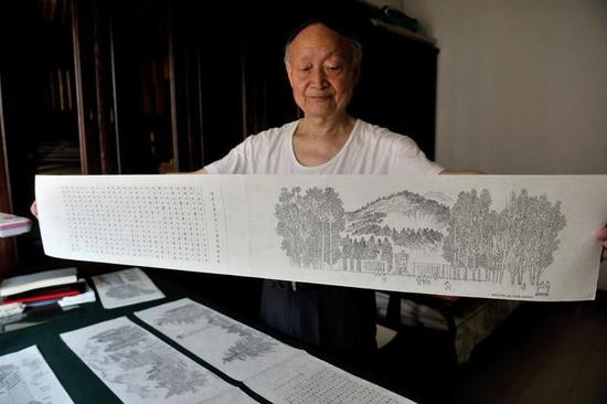七旬老人10年行程上万公里 绘制403幅陕北红色景区画