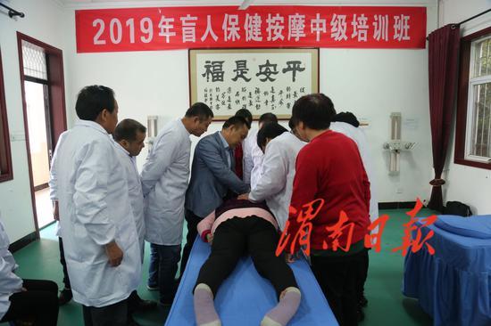 渭南2019年首届中级盲人保健按摩培训班开班