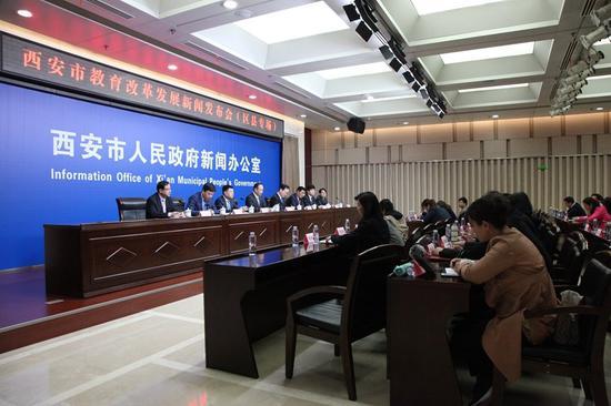 西安7区县公布教育改革举措