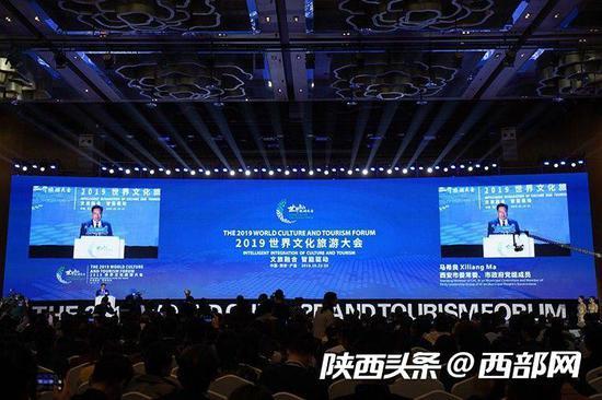 2019世界文旅大会西安开幕。