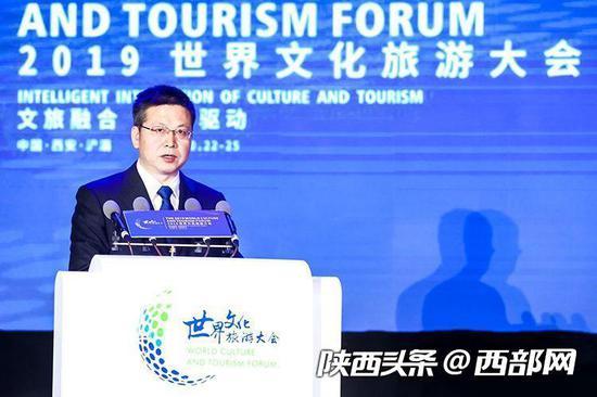 陕西省副省长方光华致辞。