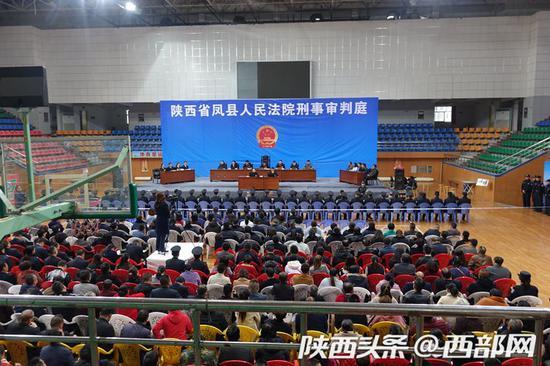 凤县法院公开宣判首起涉黑案 17人获刑