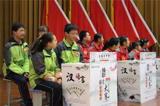 这场比赛很赞!泾河新城第三届中小学规范汉字书写大赛举行
