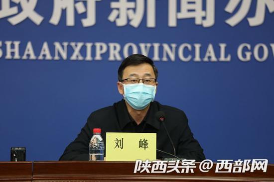 """陕西每日病例数多日呈个位数增长 西安首次出现""""零增长"""""""