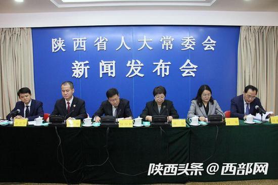4月1日上午,陕西省人大常委会召开新闻发布会。