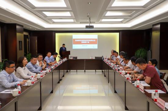 能源金贸区赴榆林开展能源总部企业专题招商推介活动