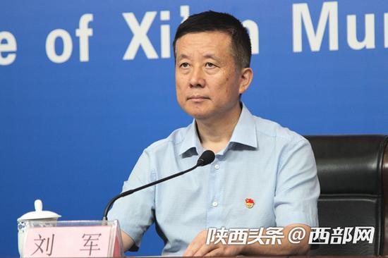 西安市生态环境局局长刘军。