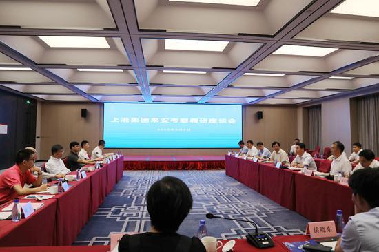 市长赵俊民与上港集团副总裁王海建会见座谈
