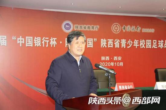 陕西省委教育工委书记王建利讲话。