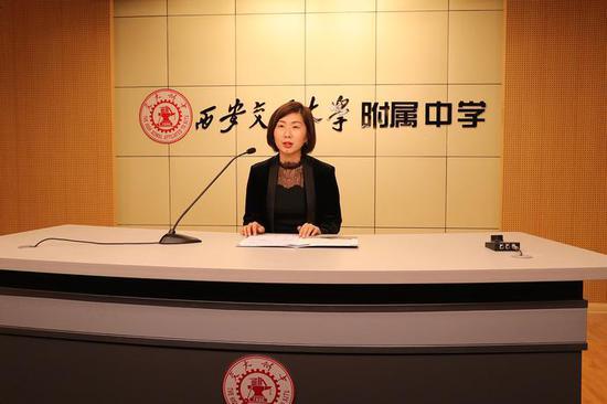 推进德育共同体 家校合育促成长 西安交通大学附属中学建立新一届家长委员会