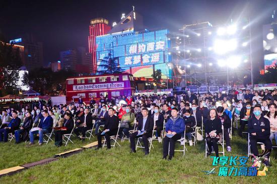 """""""飞享长安·魔力高新""""第二届西安航空旅游节启幕"""