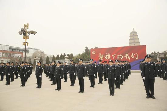 公安雁塔分局举行首个中国人民警察节宣誓仪式